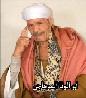 ابو الوفا السوهاجى