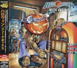 Metal Jukebox by Helloween